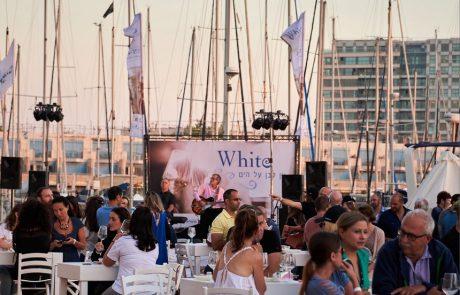 יומיים של חגיגת יינות לבנים וסמוקים בפסטיבל White