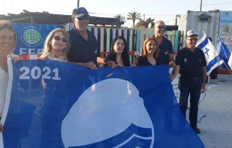"""בפעם השמינית: מרינה הרצליה זוכה ב""""דגל כחול"""""""