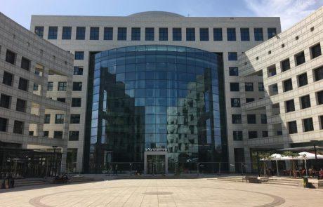 עיריית הרצליה תחזור אחרי חג פסח לקבל קהל במשרדיה