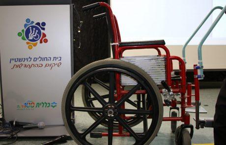 פיתוחים פורצי דרך בשיתוף עם בית איזי שפירא והמרכז הרפואי לשיקום לוינשטיין