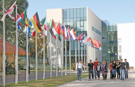 אוניברסיטה בהרצליה המרכז הבינתחומי קיבל הכרה רשמית