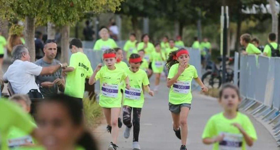 מאות ילדים השתתפו אתמול במרוץ הילדים ה-8 בהרצליה