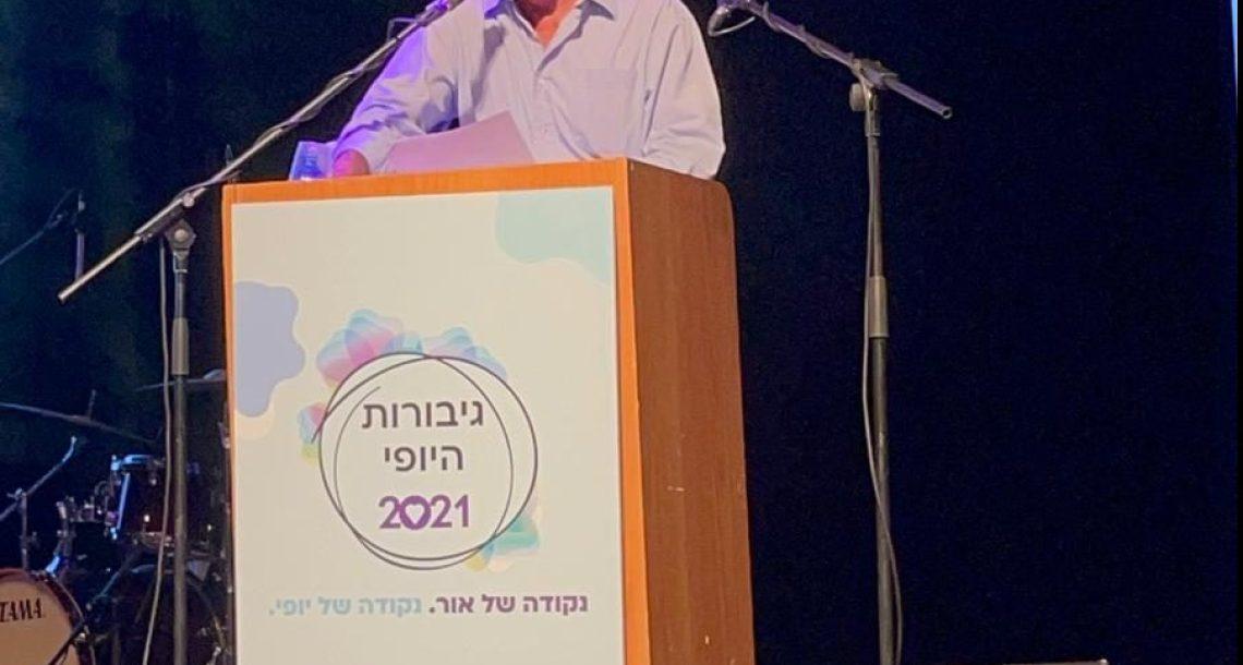 """ראש עיריית הרצליה, משה פדלון, בטקס """"גיבורות היופי 2021"""" למען שורדות השואה:"""