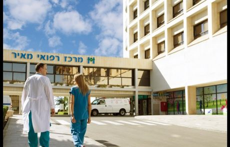 המרכז הרפואי מאיר: סוף שבוע של הצלות חיים