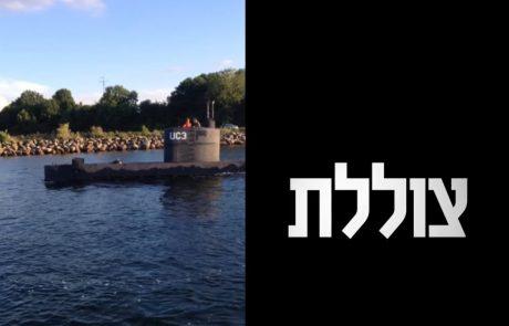הצוללת הדנית